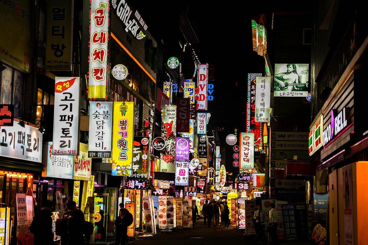 (2019年度)都道府県別の在日朝鮮韓国人口及び比率ランキング#日本に朝鮮韓国人ってどれぐらいいるの?